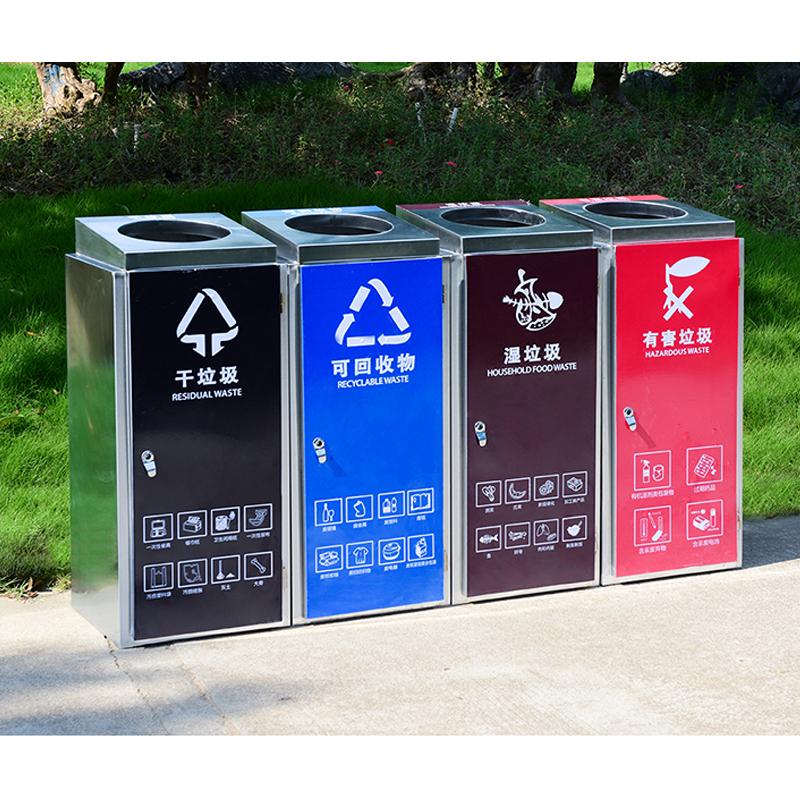 不锈钢四分类垃圾桶