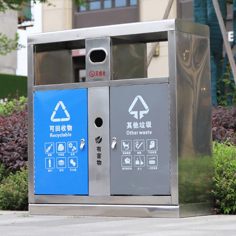 不锈钢蓝色垃圾桶