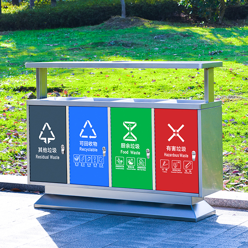 常规四分类垃圾桶
