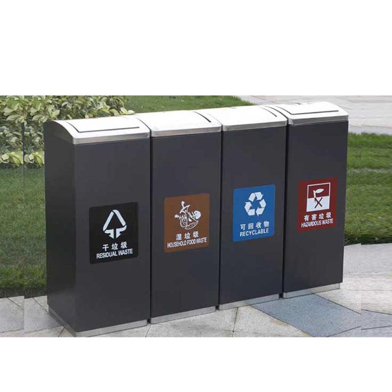 四分类垃圾桶3