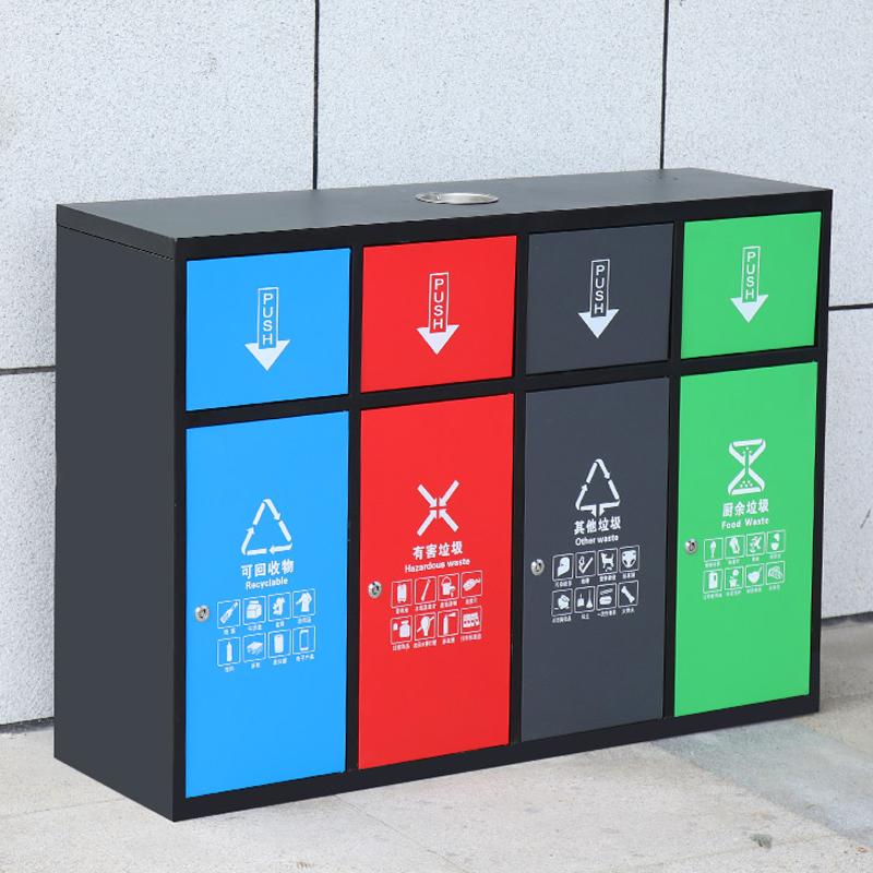 优质四分类垃圾桶B款