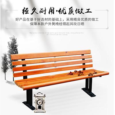 钢木公园条凳5