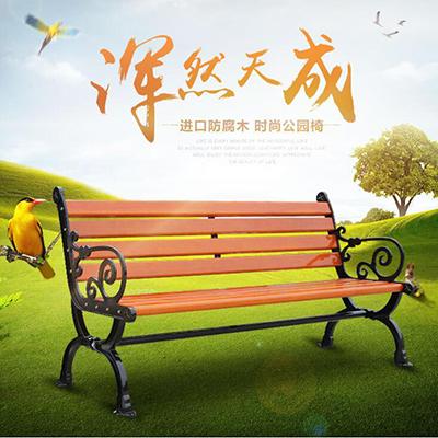 钢木公园条凳2
