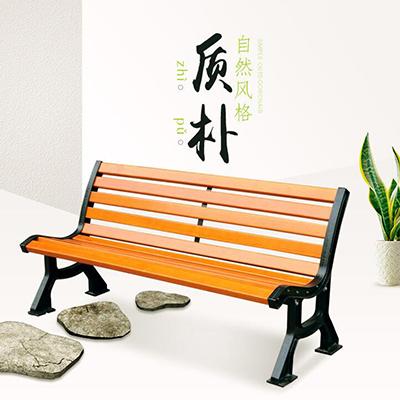 钢木公园条凳1