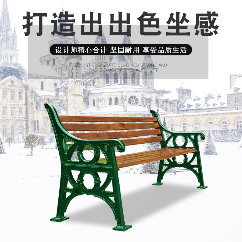 户外公园椅4
