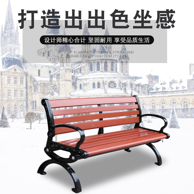 户外公园椅2
