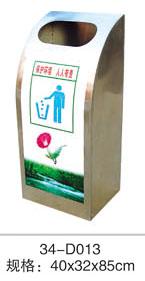 重庆垃圾桶厂家户外不锈钢环保分类垃圾桶304喷塑防护升级