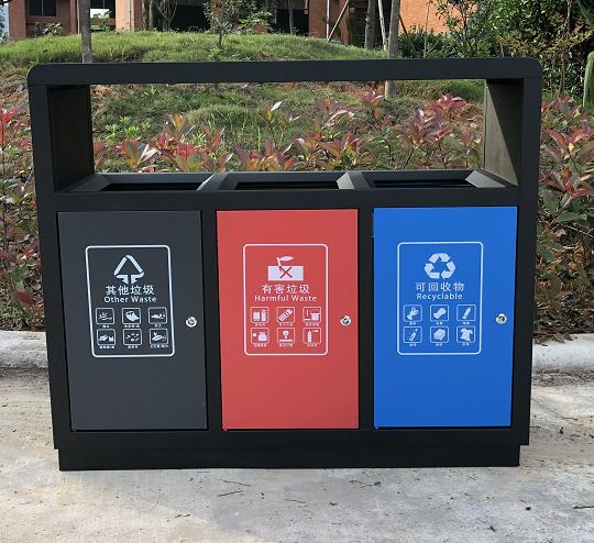 日喀则定日分类垃圾桶价格-户外垃圾桶批发-重庆鑫中星