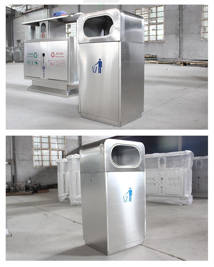 重庆垃圾桶厂家不锈钢垃圾桶生产图