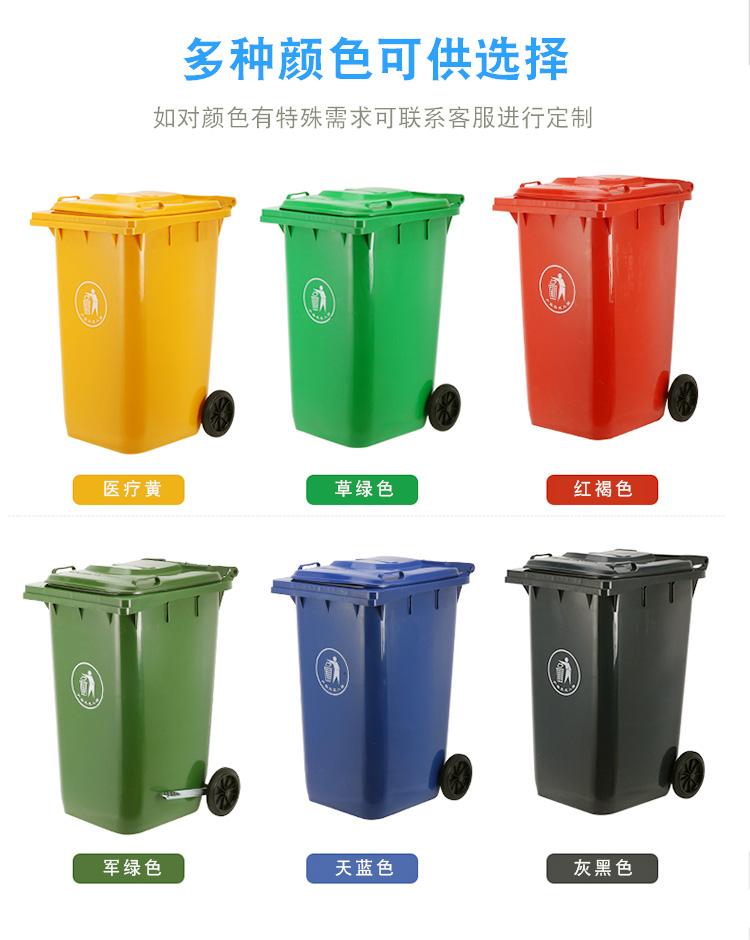 塑料垃圾桶又有什么特色?