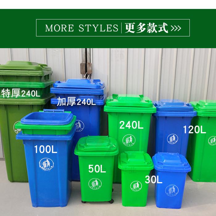 30L50L100L120L240垃圾桶