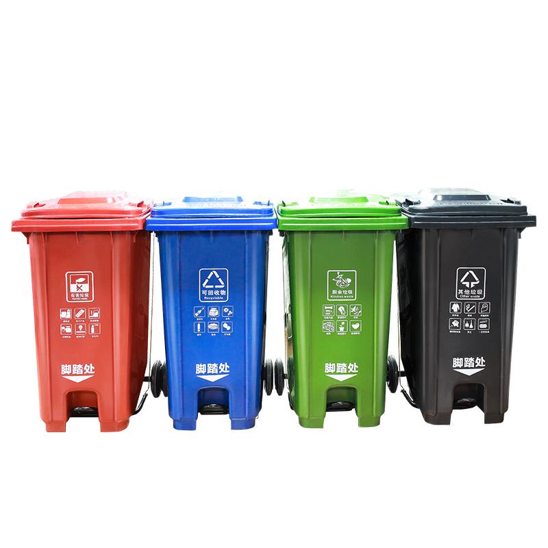 240L脚踏分类塑料垃圾桶