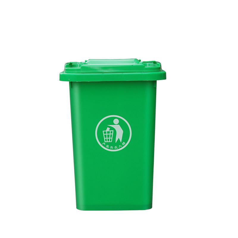 30L塑料垃圾桶(不带轮)