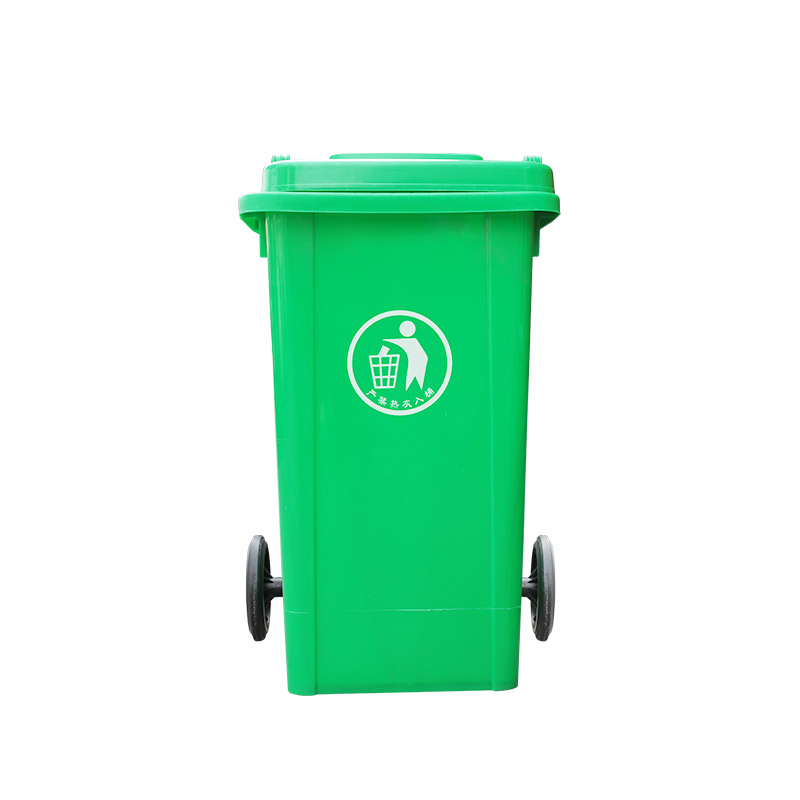 100L塑料垃圾桶(带轮子)