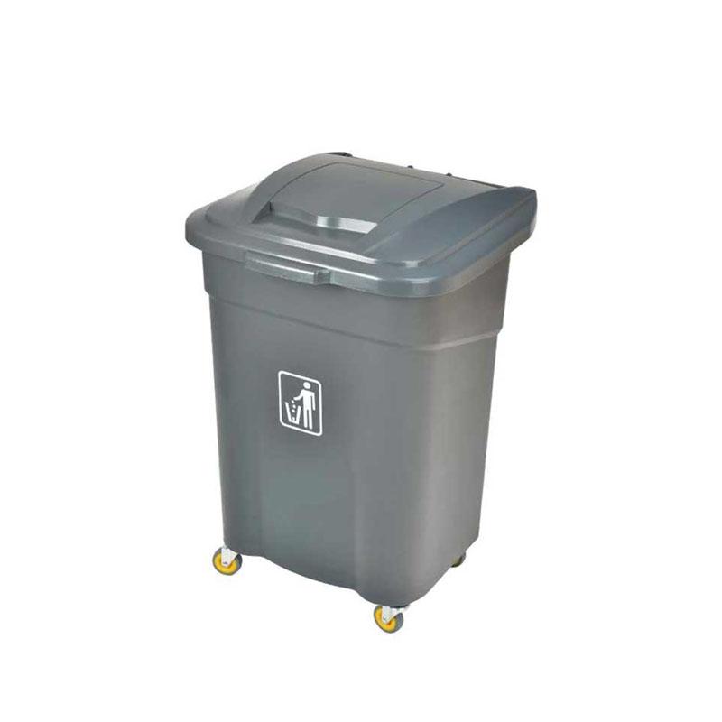 50L垃圾桶(带轮)