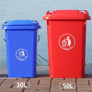 常规塑料垃圾桶