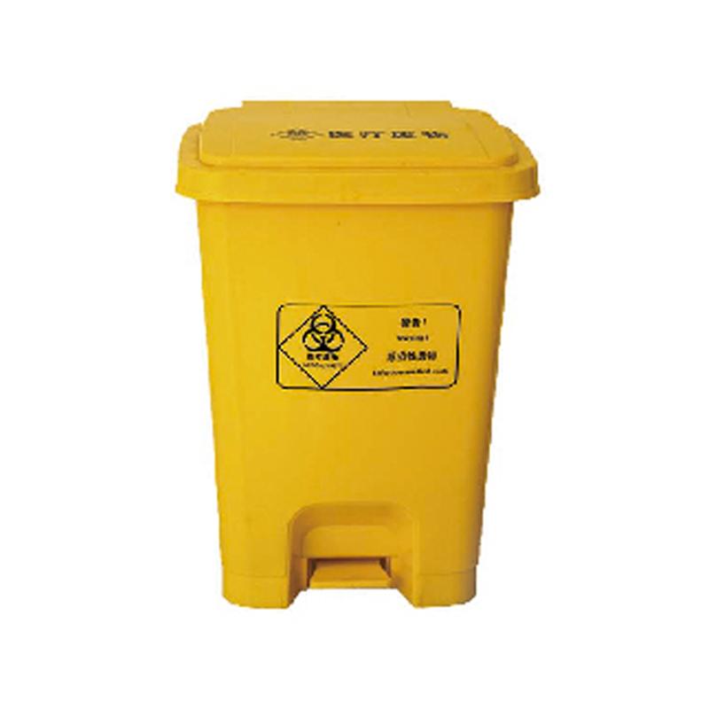 30L医疗垃圾桶