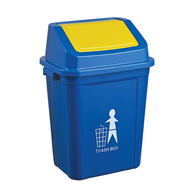 40升摇盖塑料垃圾桶