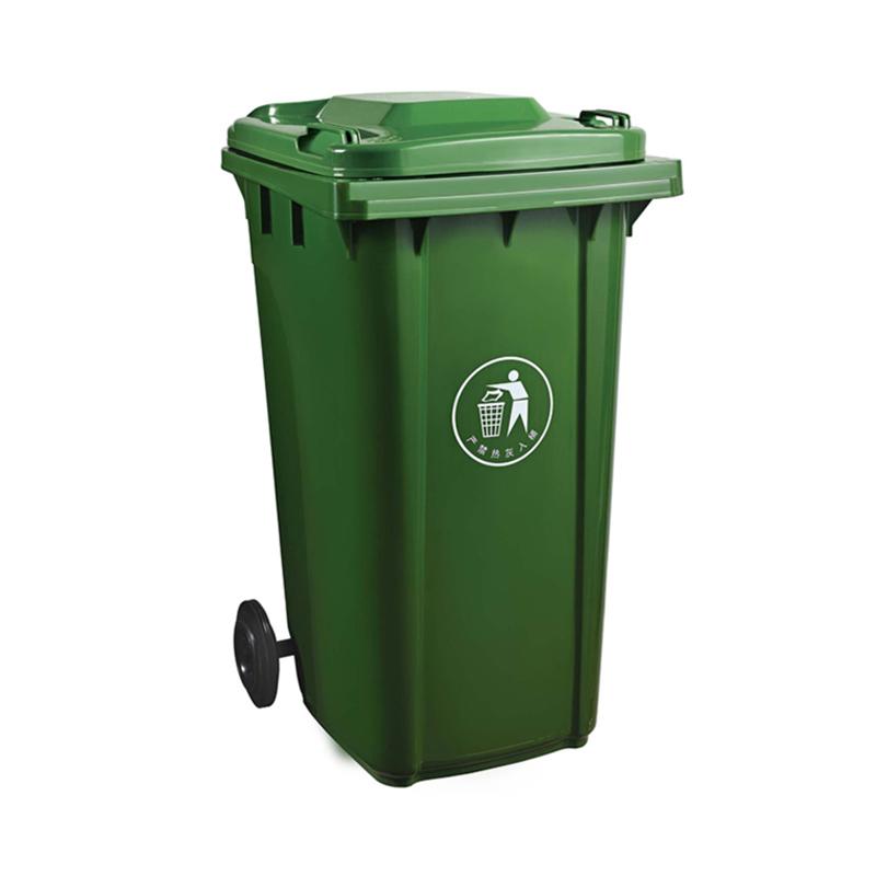 加厚款垃圾桶240L