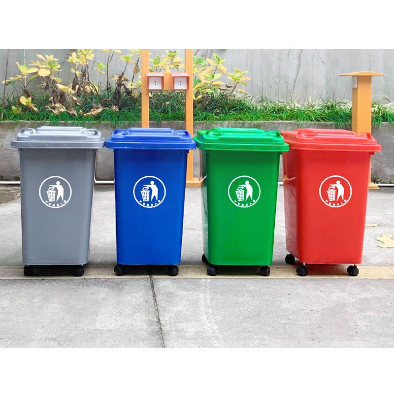四轮垃圾桶
