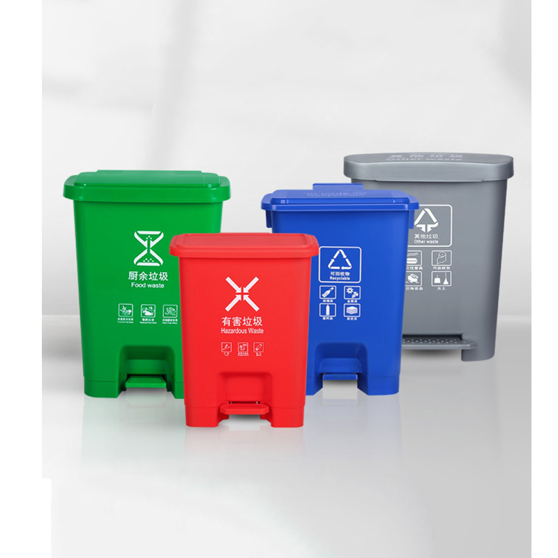 四色分类垃圾桶脚踏款