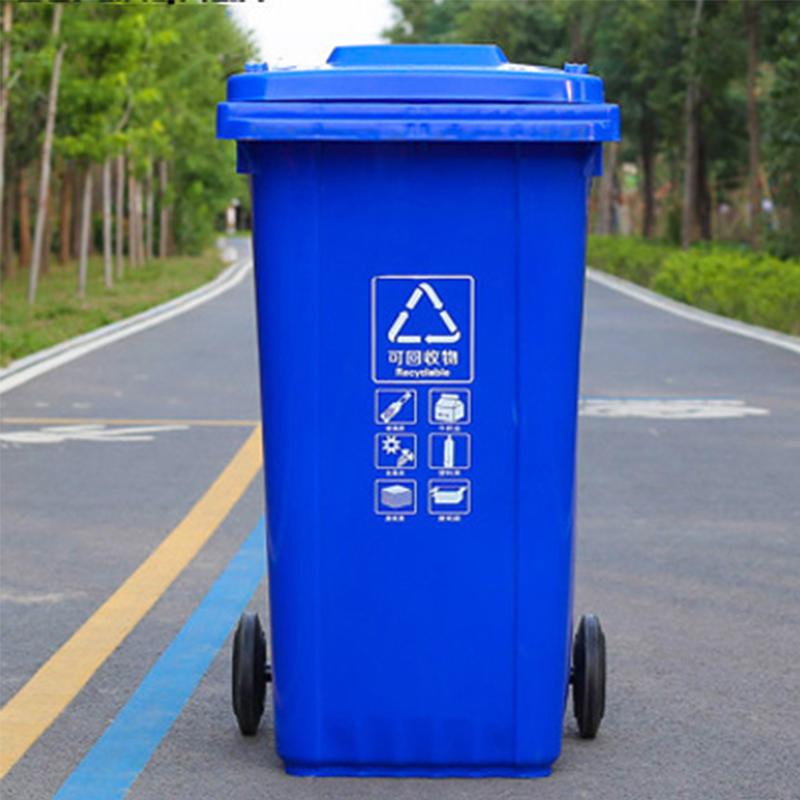 蓝色塑料垃圾桶