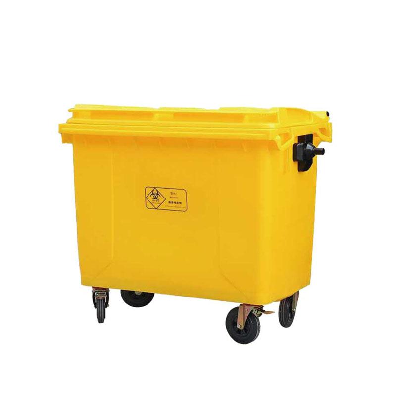 660L医疗垃圾箱