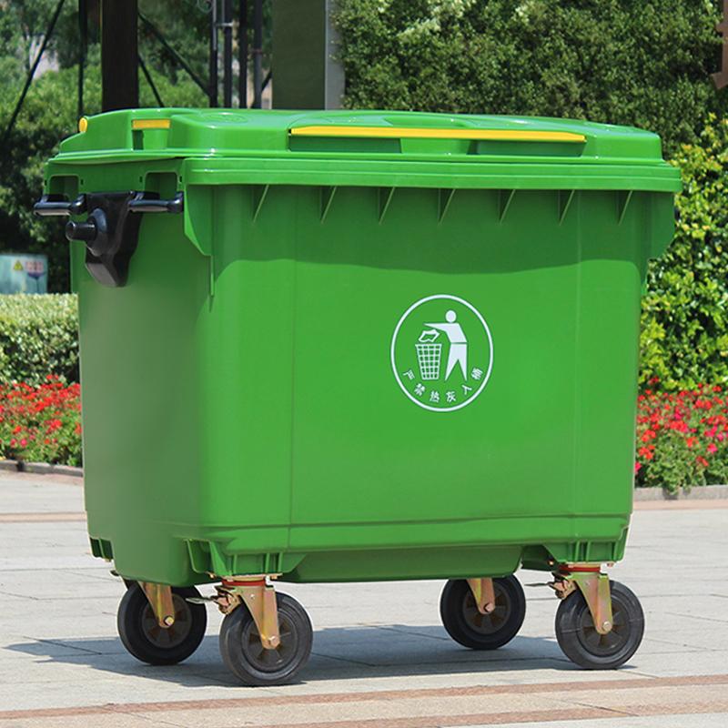 660L周转垃圾箱