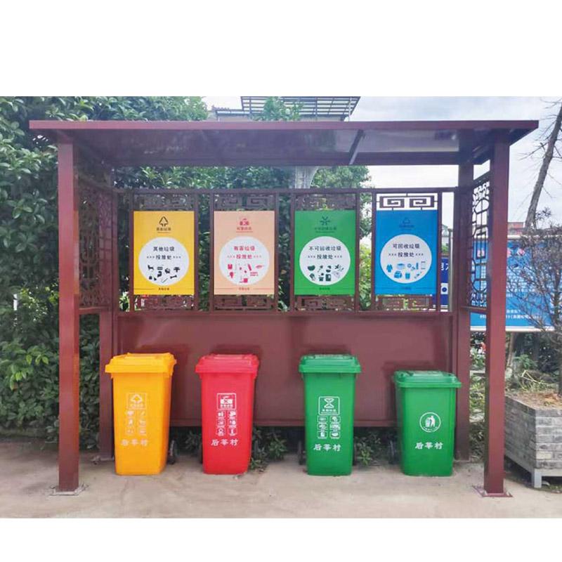 垃圾分类亭1