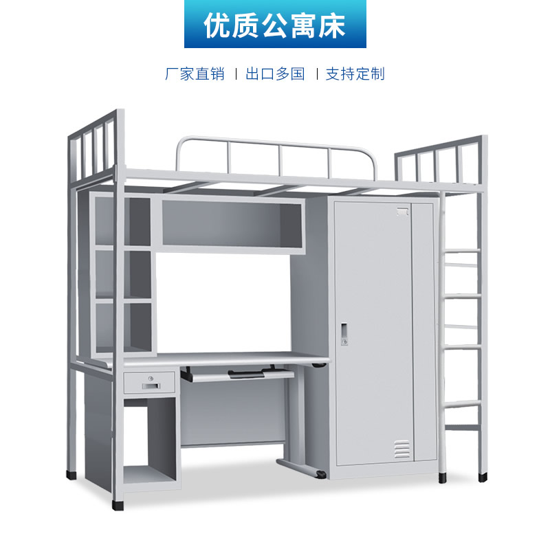 优质公寓床1