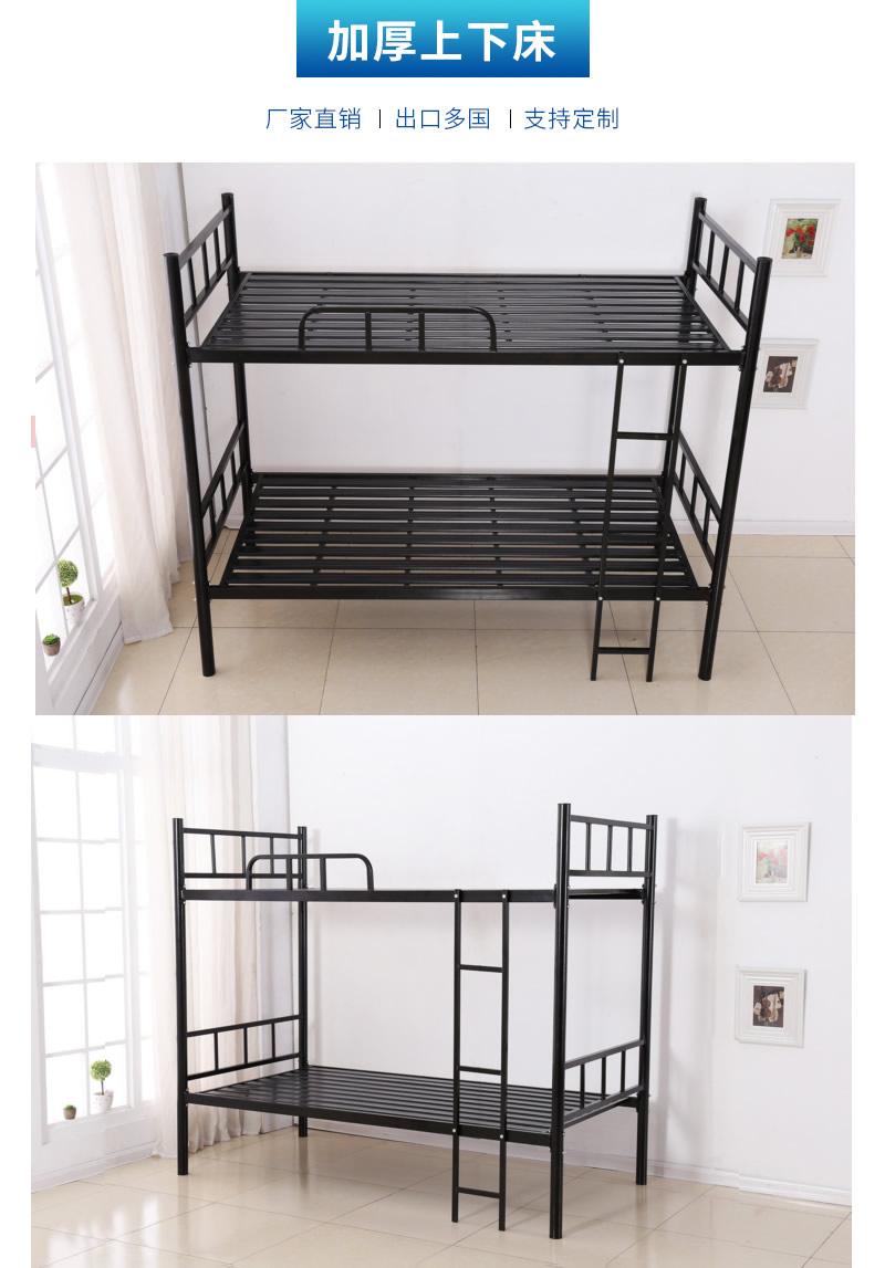 加厚上下床1